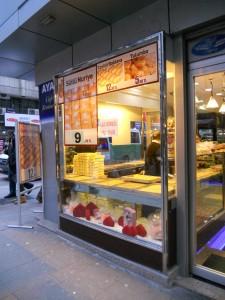 Saldumynų parduotuvės - dažnas reiškinys miesto centre